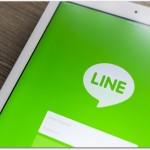 LINEのPC版ではウィンドウサイズやフォントのサイズが変更できる?