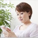 OCNモバイルONE LINEで年齢確認をする方法はあるの?